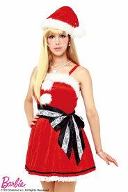 Barbie レーシーリボンサンタ [バービー正規ライセンス商品 レディース サンタコスプレ衣装 クリスマスコスチューム サンタクロース 仮装グッズ]【_850519】