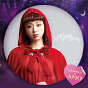 [LLL amoちゃん] ベルベットライディングフード(Velvet Riding Hood)  [Lunatic Lemony Lollipop AMO 赤ずき…