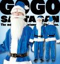 [サンタ コスプレ]NEW GOGOサンタさん(ブルー)  [メンズ サンタ 蒼色 カラフル カラーサンタ ゴーゴーサンタ …