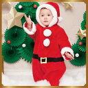 [サンタ コスプレ]マシュマロサンタ Baby  [サンタ コスプレ サンタクロース コスチューム 赤ちゃん用 クリスマ…