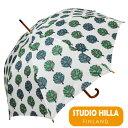 [北欧デザイン傘] 木製ジャンプ傘 ヘデルマプー  [STUDIO HILLA スタジオヒッラ 北欧 雨傘 傘 かさ アンブレラ ジャ…