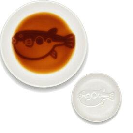 海鮮醤油皿 ふぐ  [しょう油皿 刺身 醤油皿 しょうゆ 皿 小皿 海鮮 お寿司 パーティー 贈り物 ギフト プレゼント]【B-3139_049739】