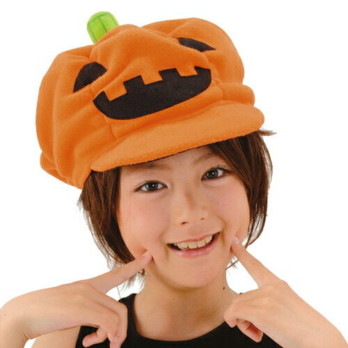 パンプキンキャップ(キッズ)【帽子】 [ハロウィン衣装 ハロウィーン コスチューム 仮装 子供 男の子 女の子]【265991】