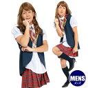 [アイドル 制服 コスチューム] アイドル制服ユニットB メンズ (チェック柄制服2 男性用) [アイドル 女装 なりきり も…
