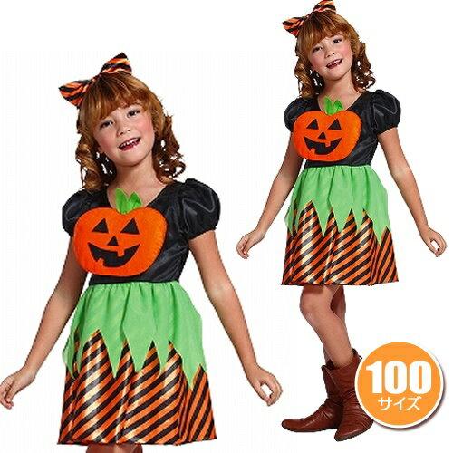 ピンキーパンプキン 100cm [かぼちゃ コスプレ ハロウィン衣装 子供 女の子 ハロウィーン仮装]【842019】_HB