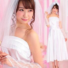 16bdf60508d33  ウェディングドレス コスプレ  トキメキグラフィティ ハッピーウエディング  ウェディングドレス ロング丈 コスチューム 結婚