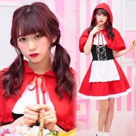 dc07d01bf722c トキメキグラフィティ 赤ずきん  赤ずきんちゃん コスプレ 女性 衣装 レディース ハロウィン 赤ずきん コスチューム