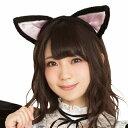 【2点までメール便も可能】 猫耳カチューシャ 立ち耳 黒×ピンク [ネコミミ 猫耳 ねこ耳 けもみみ ネコ耳 学園祭 コ…