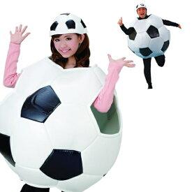 サッカーボールマン(帽子付) 【着ぐるみ・パーティーグッズ】【A-9002_994260】u89 b19