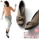 パンプス 痛くない 上品 ローヒール 走れる ストレッチ パンプス 通勤 お出かけ 柔らかくて履きやすい 美歩人エレガンス パンプスです