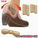 かかとパッド[NEWかかとパカパカしなーい! 16枚入]靴のパカパカ、かかとの靴ずれ防止にたっぷりクッションのかかと 貼るタイプがおススメ。かかとクッション 靴ずれ 防止 パッド かかと 靴 滑り止め かかとパット 衝撃吸収 かかと 痛み【即納】【ネコポス発送OK】