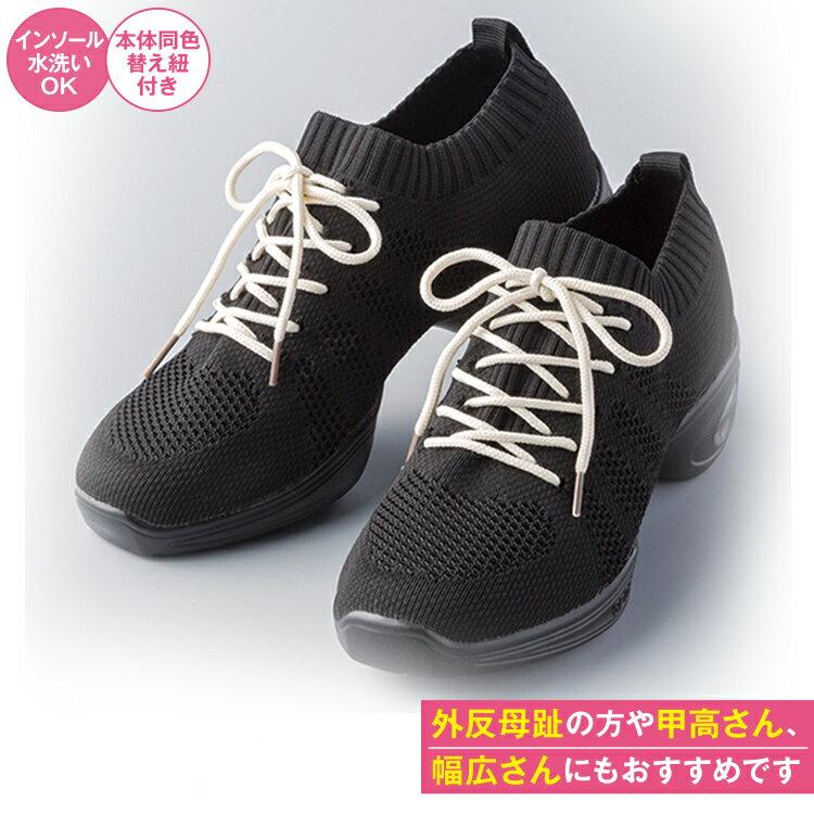 履きやすい スニーカー レディース[勝野式 くびれソールスニーカー]履き口 ゆったり 立ち仕事 靴 疲れにくい 履いた瞬間 足に吸い付く疲労軽減  ソール、スニーカーを