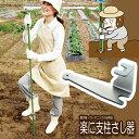 畑 支柱[楽々支柱さし器]踏むだけで固い地面に楽に支柱がさせる!家庭菜園で大活躍な支柱抜き差し機です。支柱 用/イ…