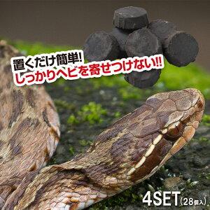 ヘビ忌避剤[置くだけ簡単 ヘビこなーい]4SET(28個入)ヘビ・トカゲ・ヤモリにも効果的!畑やお庭の花壇に蛇忌避剤
