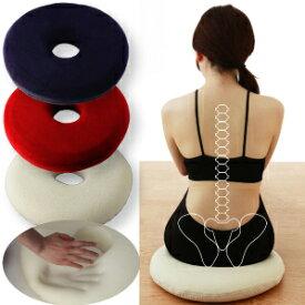 腰痛クッション[勝野式医学博士の低反発円座クッション] 腰痛おススメの医師考案(勝野式)の骨盤クッション【即納】