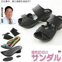 オフィス サンダル[勝野式 足うらを癒すサンダル]オフィスでダイエットしながら働ける健康サンダル、脚長美脚シューズ オフィスサンダル 美脚としてメイダイが開発した、歩きやすい室内履き オフィス レディース。黒(ブラック)仕事サンダル