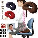 【送料無料】【即納】骨盤 クッション オフィス[勝野式 座るだけで骨盤 キュッと クッション 2個set]低反発 腰痛対策…