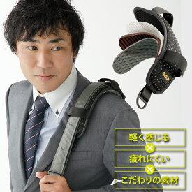 肩カバー[4層構造ショルダークッション]肩への負担を軽減するショルダーカバー レディース 肩ひもカバー 水筒 メッシュ カバー 肩紐カバー キッズ メンズ シンプル バッグハンドルカバー ハンドルカバー ストラップ マジックテープ ブラック 持ち手 鞄