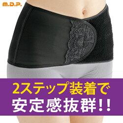 [体幹サポートX腰ベルト]下着感覚で毎日楽に着けられる!ソフトなのにガッチリ腰ベルト