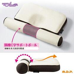 [新・快眠習慣Aminアミン]頸椎をしっかり支えて眠ると首や肩がラクな枕です。