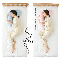いびき防止横向き枕[勝野式横寝枕]いびき対策にはこの横寝専用まくら睡眠をお届けいびき防止枕まくら熟睡マクラ低反発無呼吸症候群対策安眠抱き枕メイダイ