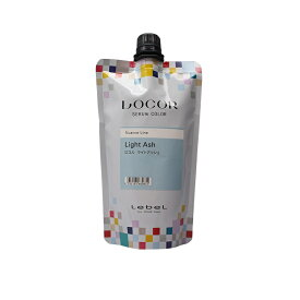 ルベル ロコル ライトアッシュ (ニュアンスライン)300g (トリートメントカラー) ルベル おすすめ品 カラー剤【メール便対応1個まで】