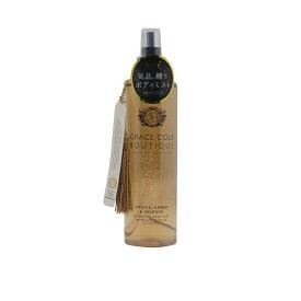 グレースコールブティック ボディミスト オーキッド アンバー&インセンス 250ml|GRACE COlE BOUTIQUE ボディケア 人気の香り いい香り いい匂い おすすめ フレグランス 蘭 甘美な香り ムスク イランイラン