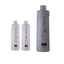 ナプラ ナシードカラー オキシ 2剤 1000ml|ox6%/ox3%/ac ox2.4% アルカリカラー カラー剤 第2剤 ヘアカラー 白髪染め グレイヘア グレイカラー シードオイル 業務用 美容院 人気 クチコミ おすすめ 人気
