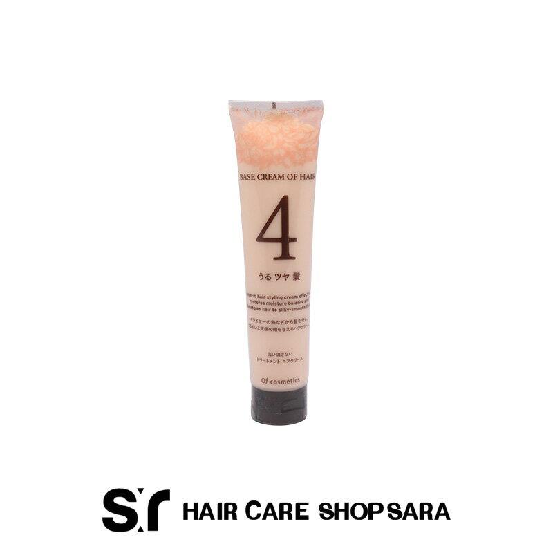 【ポイント5倍】オブコスメティックス ベースクリーム オブ ヘア4 115g of cosmetics