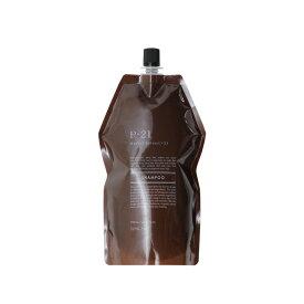 サンコール R-21 シャンプー 700ml 詰替用 |サンコール 美容室専売 おすすめ品 エイジングケア ダメージケア 傷んだ 補修 アミノ酸 ハリコシ 残留アルカリを中和 アミノ酸 詰め替え レフィル パウチ 美容室 おすすめ