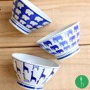 【波佐見焼】どうぶつ くらわんか碗 /hasami 北欧 食器 器 皿 茶碗 11.5cm どうぶつ 動物 和 和食器 和モダン 可愛…