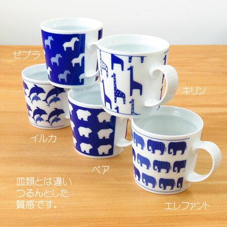 20P03Sep16【波佐見焼】【HASAMI】【長崎】【磁器】【動物柄】【アニマル】【こども】【マグカップ】【日本製】【保存】【食器】どうぶつマグカップ