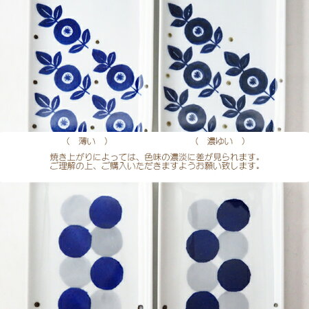 藍のうつわUポット【波佐見焼】【hasami】【食器】【器】【和】【モダン】【和モダン】【日本製】【御祝】【贈り物】【ラッキーシール対応】