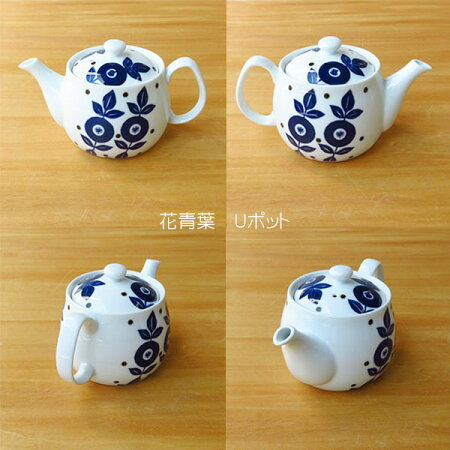 10P18Jun16【波佐見焼】【HASAMI】【長崎】【磁器】【ポット】【日本製】【保存】【食器】藍のうつわUポット