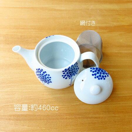 【波佐見焼】【磁器】【ポット】【日本製】【保存】【食器】藍のうつわUポット