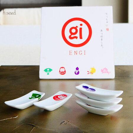 【日本製】ENGI(えんぎ)箸置きセット化粧箱付き