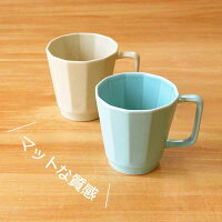 chamferマグカップ【波佐見焼】【HASAMI】【長崎】【磁器】【日本製】【和食器】【食器】【h.seed】【シンプル】【マグカップ】【プレゼント】【ペア】