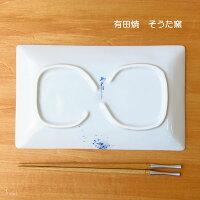 【有田焼】【磁器】【角皿】【長角皿】【日本製】【保存】【食器】波千鳥長角皿