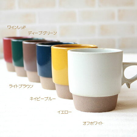【波佐見焼】【藍染窯】【スタッキングマグカップ】【日本製】【保存】【食器】stacks-スタックス-