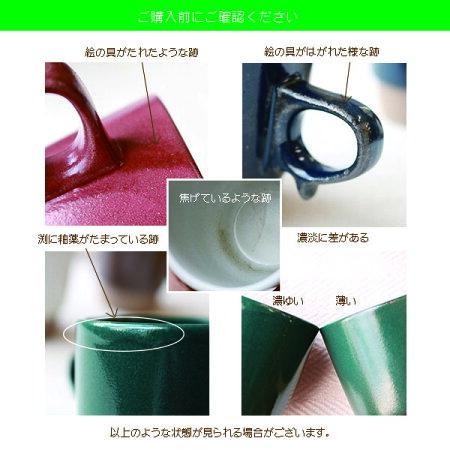 Stacksマグ【波佐見焼】【HASAMI】【長崎】【藍染窯】【スタッキングマグカップ】【日本製】【保存】【食器】