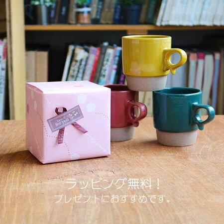 https://image.rakuten.co.jp/h-seed/cabinet/stacks/imgrc0067624626.jpg
