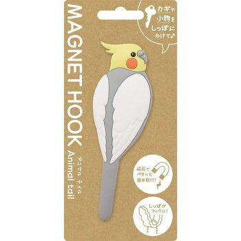 東洋ケースマグネットフックオカメインコMH-AN-05(かわいい鳥AnimalTailしっぽ磁石)
