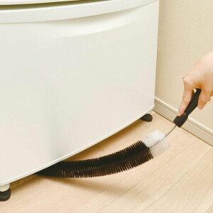 清掃用品 daiya スキマステッキ 冷蔵庫下 棚下 ほこり 隙間 掃除用具