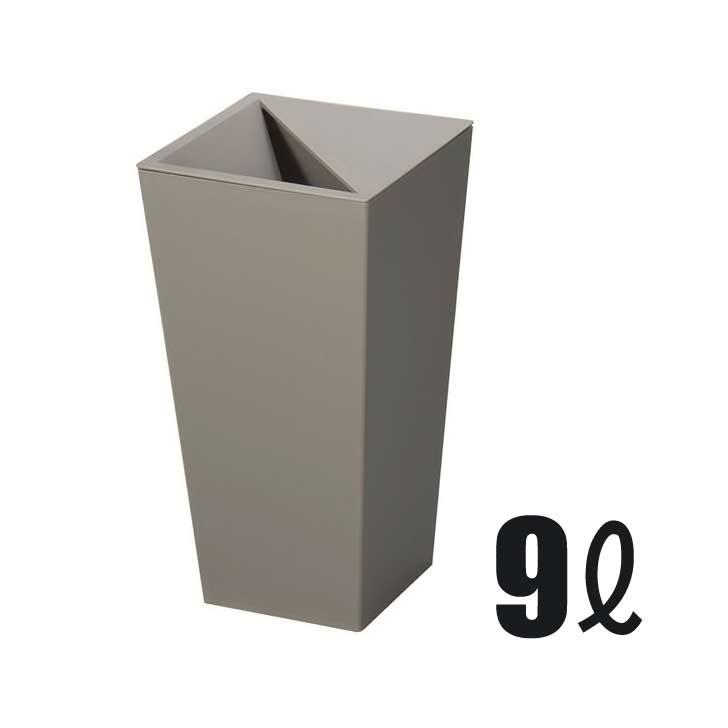 新輝合成 トンボ ユニード カクスS-36 ブラウン 9L ダストボックス ゴミ箱 隠す 見せない ごみ箱 お洒落 オシャレ おしゃれ シンプル 角型 スクエア[税込5400円以上送料無料!クーポン配布中]