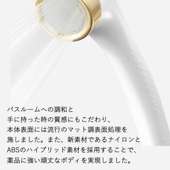 アラミックサロンスタイルシャワースキンケアSSK-24Nシャワーヘッド美容節水おすすめ水圧