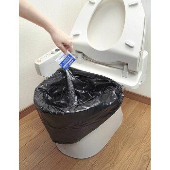 サンコー防災用トイレ袋排泄処理袋凝固剤付50回分R-48ぼうさい防災用品
