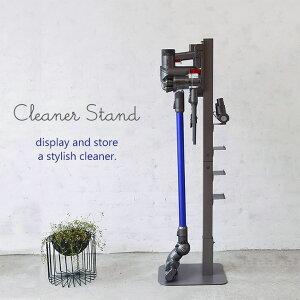 ● シービージャパン クリーナースタンド グレー スティッククリーナー ダイソン 掃除機スタンド ツール収納 シンプル おしゃれ CBJAPAN