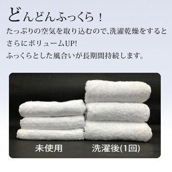 ShunQ(瞬吸)ハーフバスタオルマスタードたおるシンプル自分用お気に入りこだわり