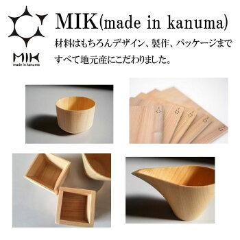 ●星野工業ぐいのみ桧M日本製天然木酒器ぐい呑みシンプル日光桧