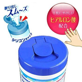 除菌ウェットティッシュボトルタイプ99%除菌アルコールタイプ120枚入風邪ウイルス対策花粉症予防防止衛生使い捨てマスク